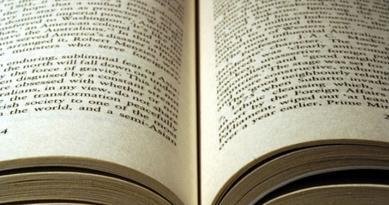 ginormous-book.jpg